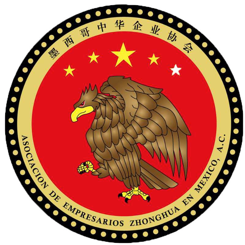 asociacion de empresarios zhongua en mexico ac